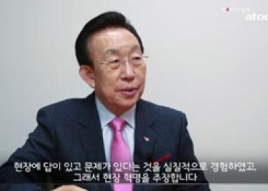 [동영상] 김관용 경북지사, '정치 신인의 자세로 경선에..