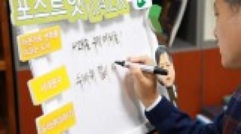 [동영상] 서울시 자전거 포스트잇TALK ➄ 서대문구 신원..
