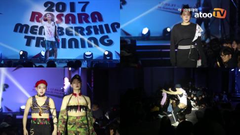 [동영상] 라사라패션직업전문학교, '2017 연합 MT'..