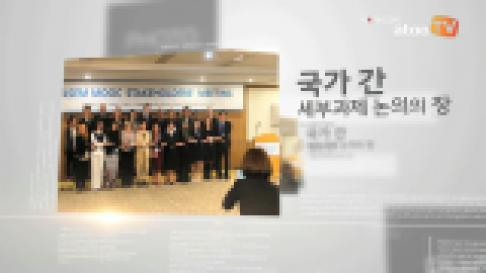 [동영상] 국가평생교육진흥원, '아셈(ASEM) 무크(MO..