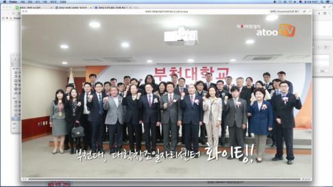 [동영상] 부천대학교, 대학창조일자리센터 개소식 개최