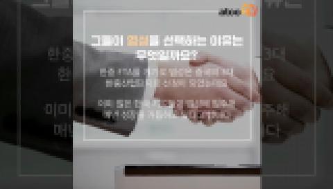 [동영상 카드뉴스] 새로운 도약을 위해 '염성'으로 가는..