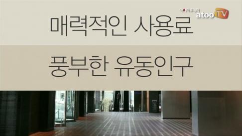 [동영상] 신개념 공간공유 O2O 커머스 기업 Sweet..