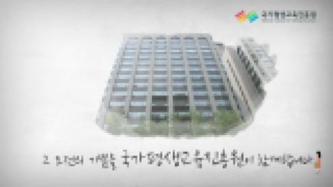[동영상] 국가평생교육진흥원, '2017년 독학학위제 전공..