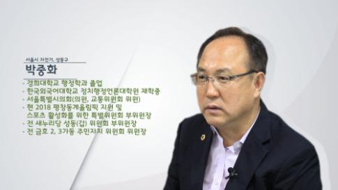 [동영상] 서울시 자전거 포스트잇TALK (7) 성동구 박..