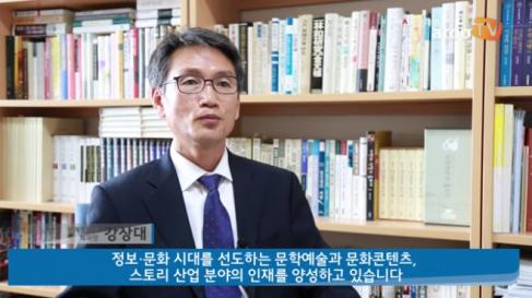 [동영상] 캠퍼스 사전답사/단국대학교 문예창작과