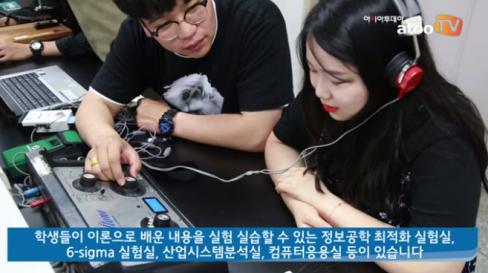 [동영상] 캠퍼스 사전답사/단국대학교 산업공학과