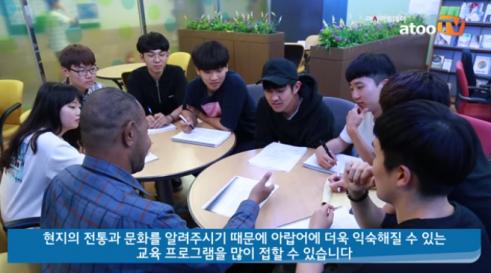 [동영상] 캠퍼스 사전답사/단국대학교 중동학과
