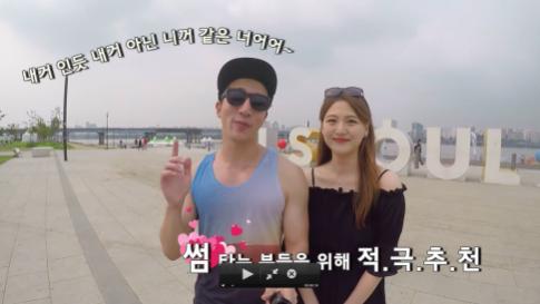 [동영상] 인기 유튜버 '제니'와 '대니', '2017 한..