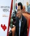 """[동영상] 심재권 외통위원장 """"남북 핫라인 복원, 대화 물.."""