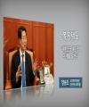 """[동영상] 양승조 보건복지위원장 """"문재인 케어, 국가의 의.."""