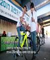 서울시, 한강 자전거도로 안전속도 20km/h 아시나요