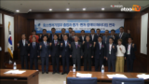 [동영상] '중소벤처기업부' 중기·벤처 정책세미나 개최