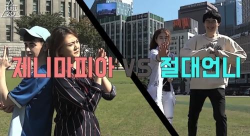 [동영상- 1탄] 대세 크리에이터 '절대광자', '제니',..
