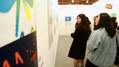 [동영상] 경인여대,'2017학년도 창의교육 성과발표회'