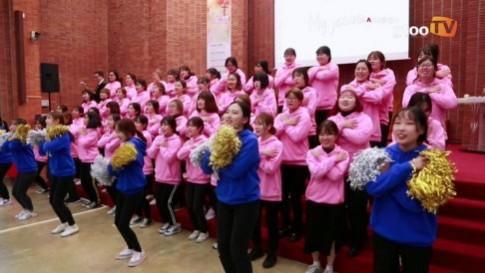[동영상] 경인여대, 복음성가경연대회 개최