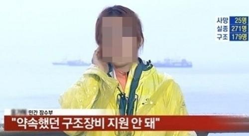 800여명 고소한 홍가혜?