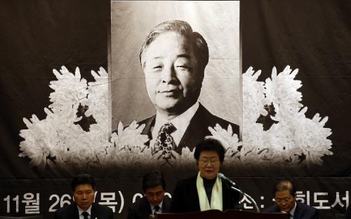 朴대통령, YS 영결식 '건강상' 불참 가능성