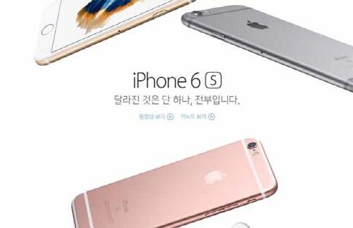 아이폰8, 애플의 한국기업 '러브콜'...왜?
