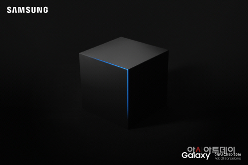 갤S7 언팩, 관전 포인트 3가지