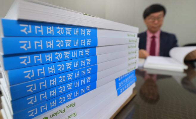 김영란법 본격 시행…'직무관련성' 놓고 혼란 불가피