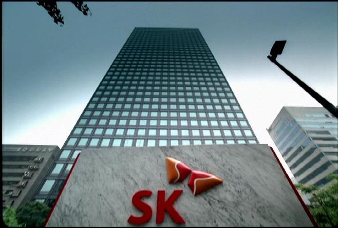 SK 서린빌딩이 검은색인 까닭은?