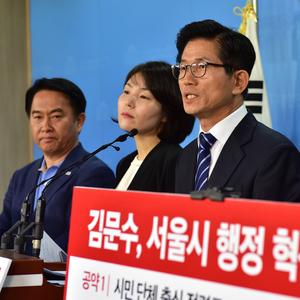 [포토] 김문수 '서울시 행정 혁신 공약 발표'