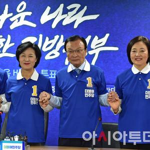 [포토] 더불어민주당 중앙선거대책위원회 첫 회의