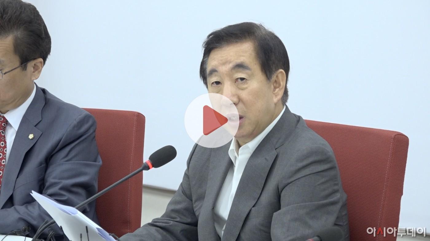 """김성태, 자유한국당 중앙당 해체 """"비대위 구성···외부인사에 전권"""""""