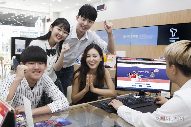 SKT 'T플랜' 출시 한 달…가입자 100만명 돌파