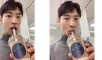 '여우각시별' 이제훈, 정해인 깜짝 커피 선물에 깜찍 표..