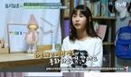 """'둥지탈출 시즌3' 송지아 """"아빠 송종국과 하루에 2~3.."""