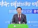 """이용섭 광주시장 """"광주 도시철도 2호선 건설, 속도감있게.."""