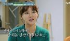 송종국, 방송에도 안 나왔는데 된서리…'둥지탈출'서 박잎..