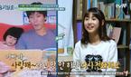 """송종국-박잎선 이혼 사유에 관심 집중…""""대체 왜?"""""""