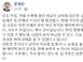 문대통령, 수행 김은영 외교부 국장 뇌출혈로 쓰러져…SN..