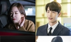'뷰티 인사이드' 서현진♥이민기, 온 우주가 바라는 해피..