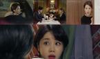 '하나뿐인 내편' 유이·이장우, 비밀연애 들통 위기…윤진..