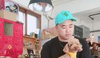 '페미니스트 논란 산이' 디스곡 제리케이 누구?…서울대..