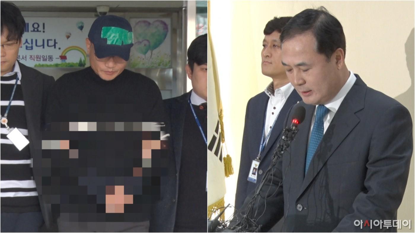 '음란물 유포·폭행·마약' 양진호, 검찰 송치···질문에 '묵묵부답'