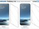 삼성전자 갤럭시S10, '노치' 대신 '홀' 디자인 채택..