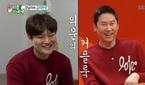 코모도 러브니트, '미운우리새끼' 배정남 친구·전현무·정..