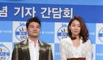 """전현무♥한혜진, 결별설 일축 """"본인에 확인 결과 결별 아.."""