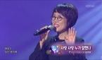 남궁옥분 나이 관심 집중…강남길·김혜옥·마돈나·설운도 등..