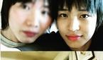 김정훈, 과거 사진 공개 '원조 꽃미남의 위엄'