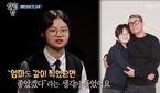 """쿨 김성수, 아내 유골 안치된 납골당서 눈물 """"사무친 그.."""