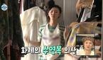 """마마무 화사, 명품 수영복 의상도 화제…누리꾼 """"섹시하다.."""