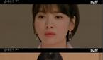 '남자친구' 송혜교, 박보검과 설레는 썸 고백…변화 중인..