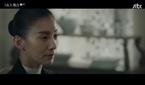 """'스카이캐슬' 재방송 시간은? 김서형, 유성주에 """"인사가.."""