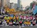 """""""'연동형 비례대표제'는 선거제도 개혁의 시작""""…7개 정.."""